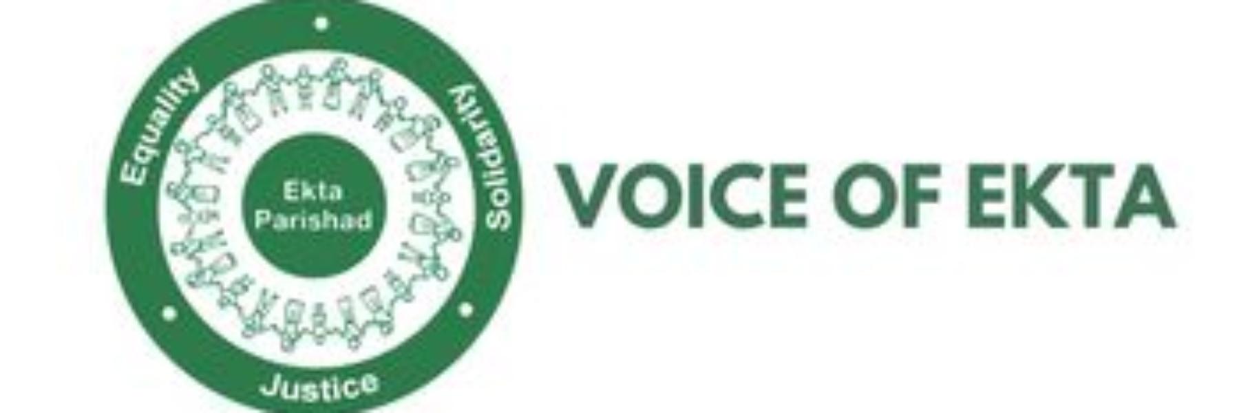 Voice of Ekta